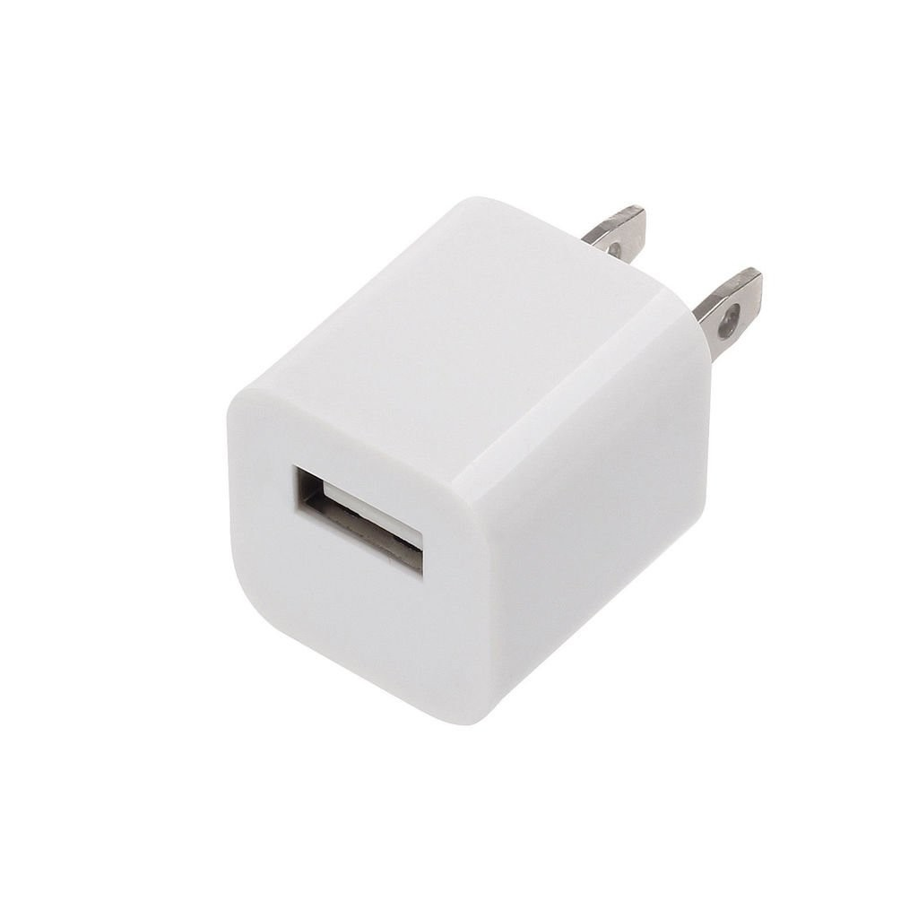 USB Travel Charger shop buy online