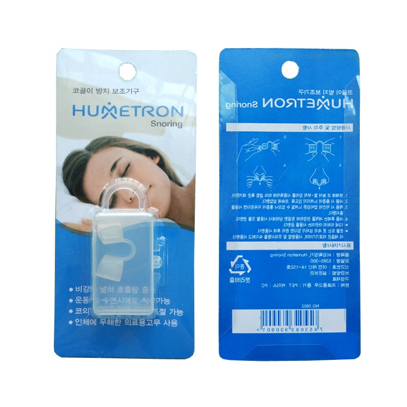 Nasal Dilator Anti-Snoring Device