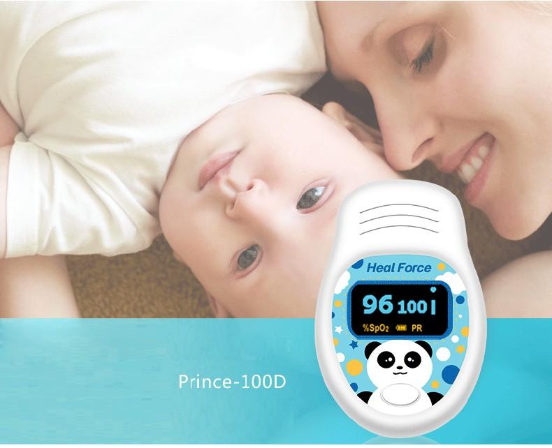 Fingertip Pulse Oximeter for Children
