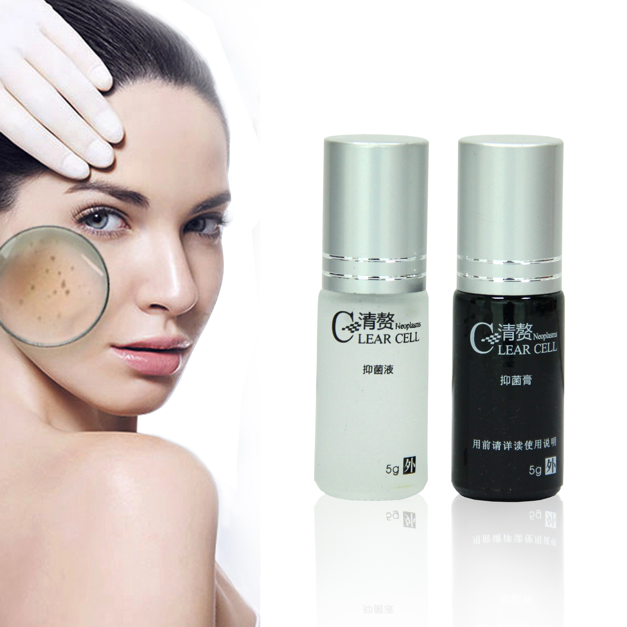 Wart, Mole and Skin Tag Remover with Skin Rejuvenation Essence by U-Style